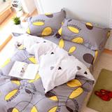 鴻宇HongYew 《艾辛格》純棉 雙人加大床包枕套組
