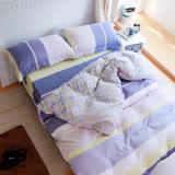 鴻宇HongYew 《邁格爾》純棉 雙人加大床包枕套組
