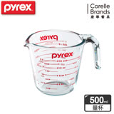 (任選)美國康寧 Pyrex 耐熱玻璃單耳量杯-500ml