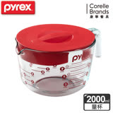 (任選)美國康寧 Pyrex 耐熱玻璃含蓋式量杯-2000ml