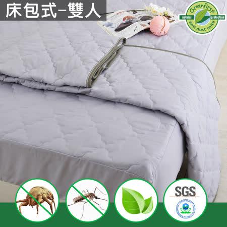法國滅蹣技術-雙人 床包式竹炭保潔墊