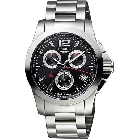 LONGINES Conquest 1/100秒賽馬計時手錶-黑/41mm L37004566 -friDay購物
