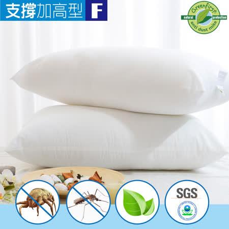 天然防蹣 防蚊枕-加高型(2入)