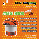 【Little Lady Bug】瓢蟲LED光觸媒捕蚊燈 BWD-1001(一入)