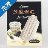 杜老爺芝麻雪糕50G*4入/盒