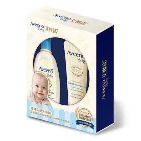 Aveeno艾惟諾 嬰兒燕麥寶寶洗髮沐浴禮盒 -friDay購物