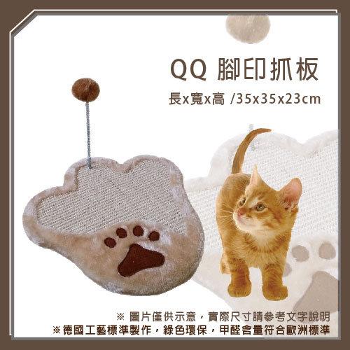 QQ 腳印抓板(QQ80213-2)