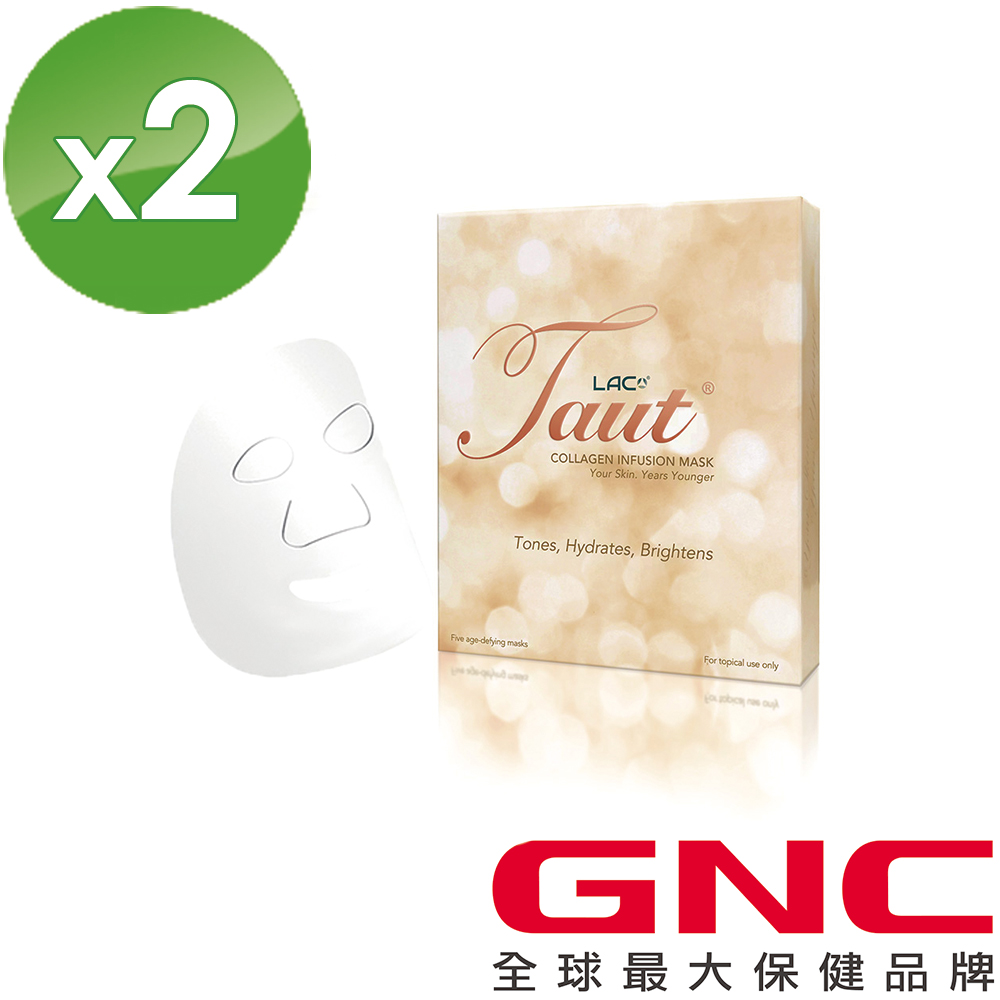 【GNC健安喜】LAC 回原皙面膜(膠原蛋白+玻尿酸+角鯊烯) 5片/盒 x2