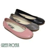 【GREEN PHOENIX】簡單自在素面縫線全真皮豆豆底娃娃鞋