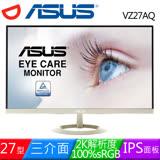 ASUS 華碩 VZ27AQ 27型IPS面板2K超高解析100% sRGB液晶螢幕