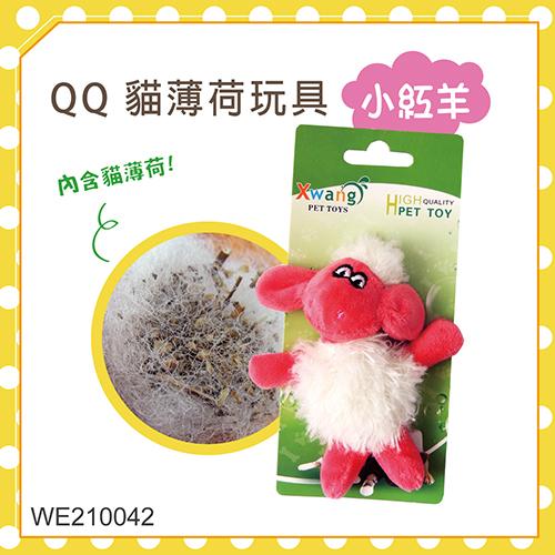 QQ 貓薄荷玩具-小紅羊(WE210042)*3組入 (I002E16-1)