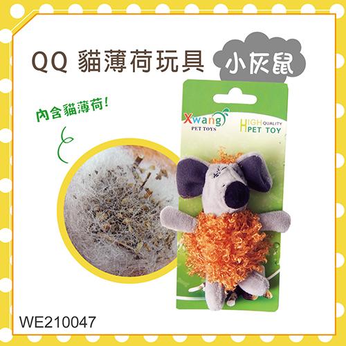 QQ 貓薄荷玩具-小灰鼠(WE210047)*3組入 (I002E18-1)