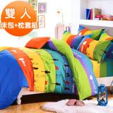 J-bedtime【漫步雲端】柔絲絨雙人三件式床包+枕套組