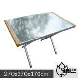 【Outdoorbase】小金剛不銹鋼折合桌 摺疊桌 野餐桌 行動泡茶桌 燒烤小邊桌 收納桌 / 25513