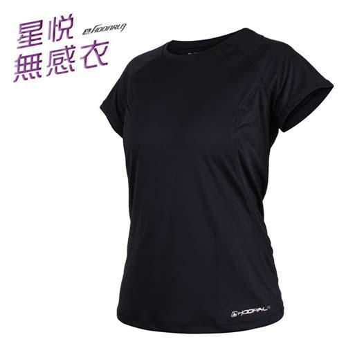 (女) HODARLA 星悅無感短袖T恤-抗UV 短T 修身 顯瘦 慢跑 路跑 台灣製 黑
