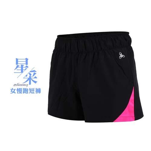 (女) HODARLA 星采慢跑短褲-三分褲 慢跑 路跑 台灣製 透明粉紅黑