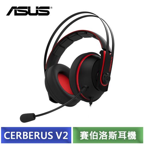 華碩 ASUS CERBERUS V2 電競耳機