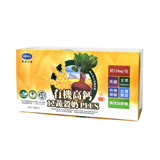 【BuDer標達】有機高鈣12蔬穀奶(25g*28包/盒)