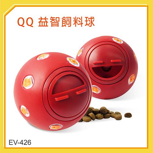 QQ 益智飼料球(EV-426) (I001D21)