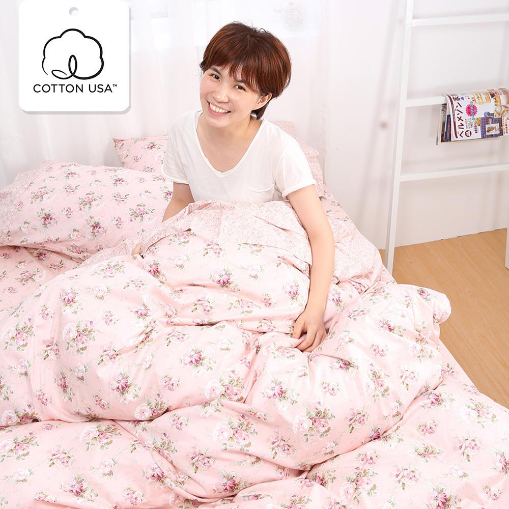 鴻宇HongYew《春漾庭園-粉》台灣製 精梳棉 雙人薄被套床包四件組