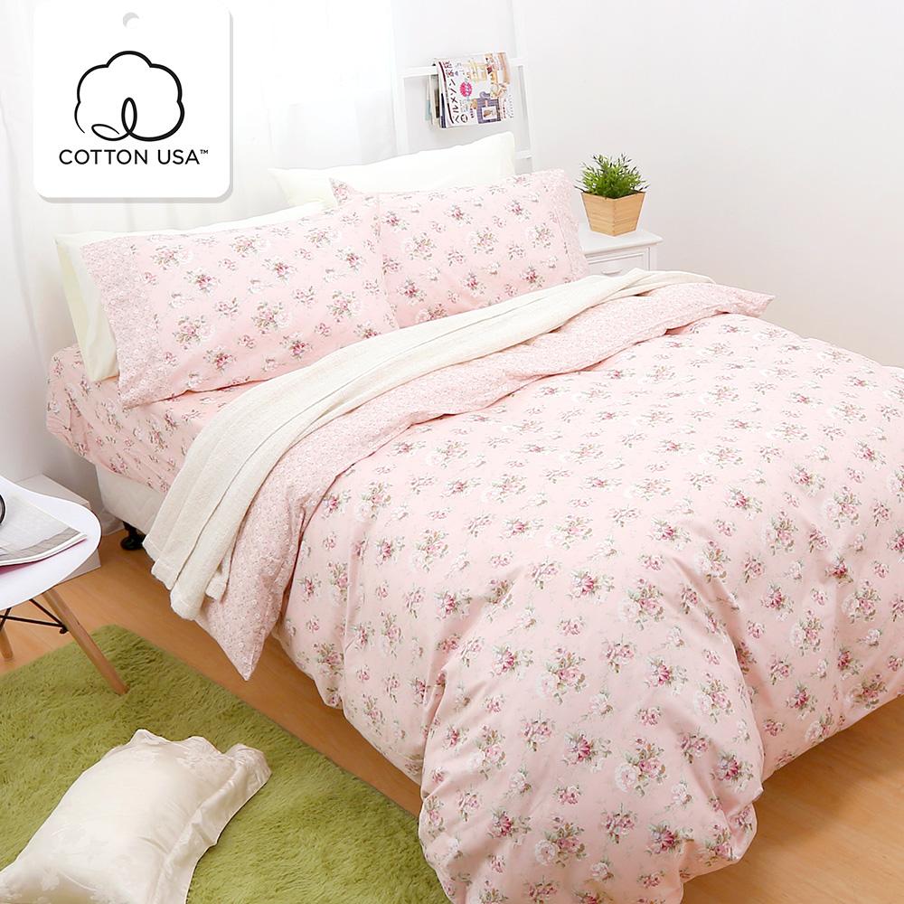 鴻宇HongYew《春漾庭園-粉》台灣製 精梳棉 雙人加大四件式薄被套床包組