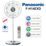 Panasonic 國際牌 14吋DC馬達nanoe X電風扇 F-H14EXD