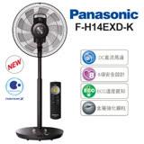 Panasonic 國際牌 14吋DC馬達nanoe X電風扇 F-H14EXD-K