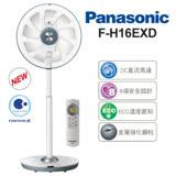 Panasonic 國際牌 16 吋DC馬達nanoe X電風扇 F-H16EXD