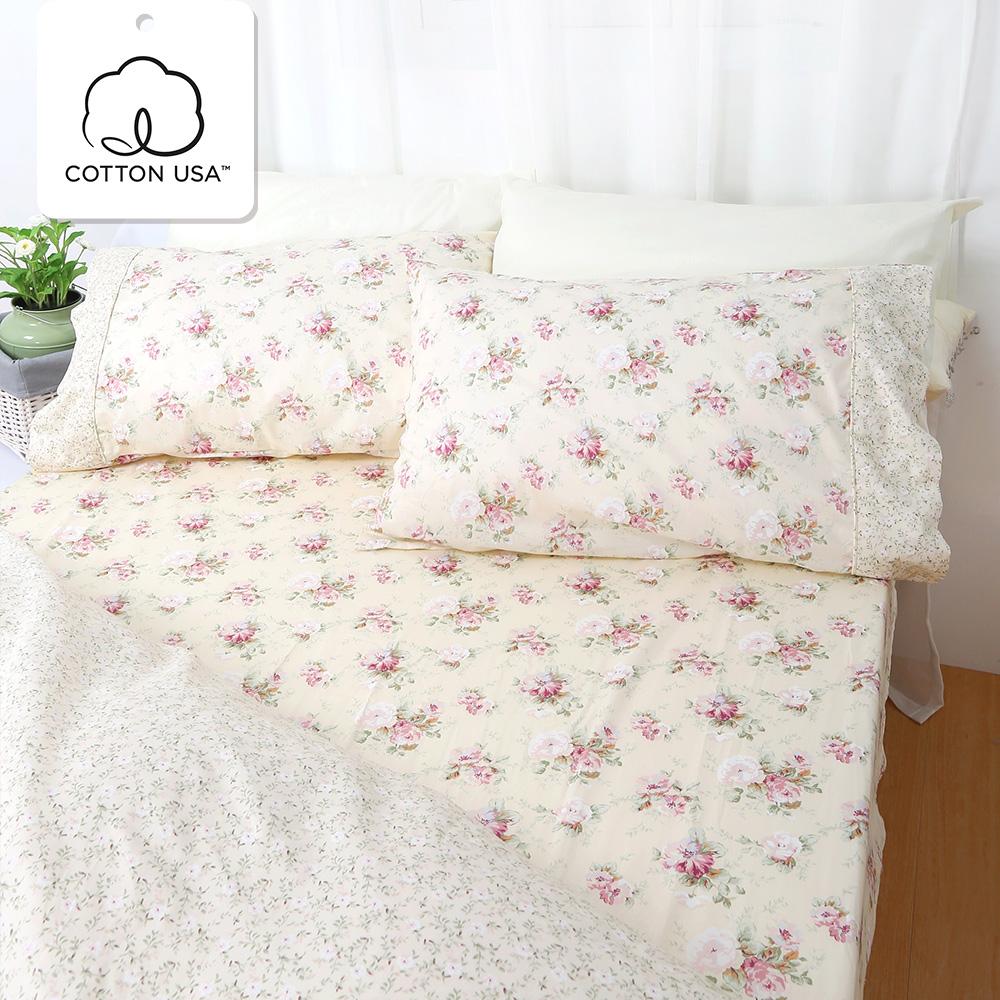 鴻宇HongYew《春漾庭園-米》台灣製 精梳棉 雙人三件式床包組