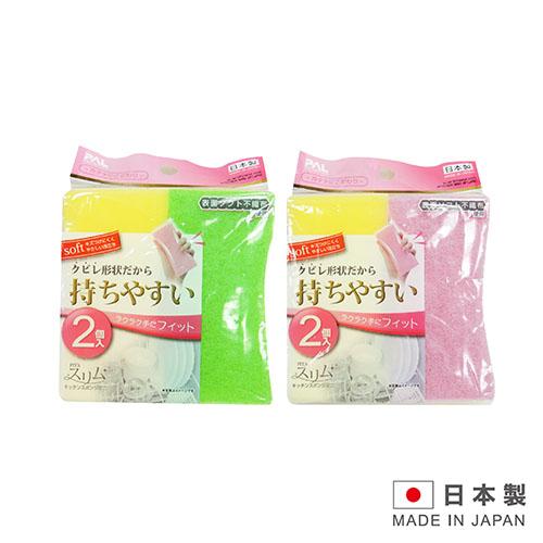 SEIWAPRO  2入廚房清潔海綿 粉紅 綠 顏色   K~39258