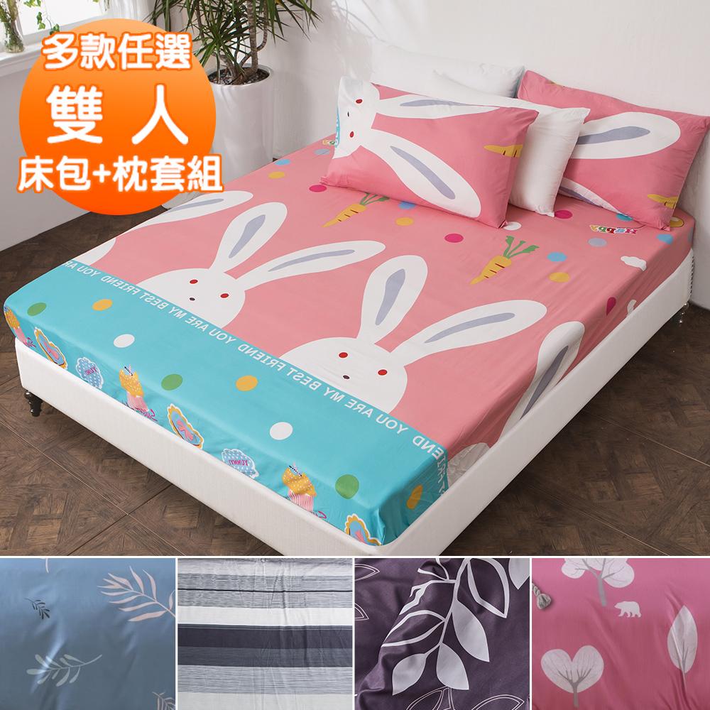 【J-bedtime】牛奶絨雙人三件式床包組(多款任選)