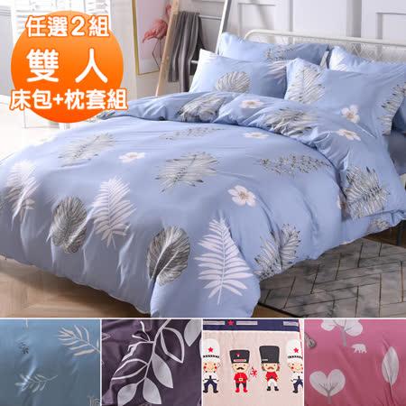 J-bedtime-三件式<BR> 牛奶絨雙人床包組(2組)