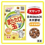 日本SMACK 木天蓼球(泌尿道健康)*2包組入 (D182H15)