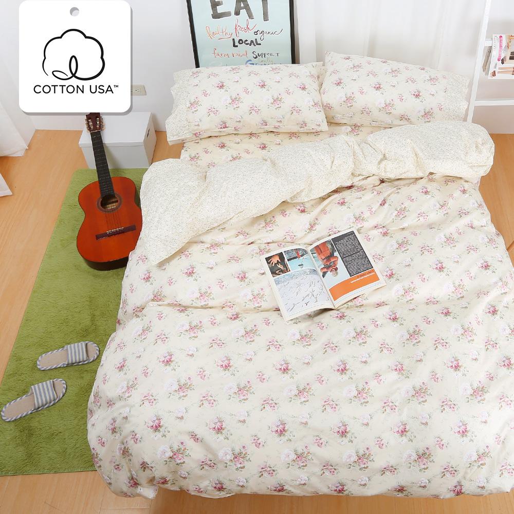 鴻宇HongYew《春漾庭園-米》台灣製 精梳棉 雙人加大四件式薄被套床包組