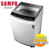 SAMPO聲寶12.5kg全自動微電腦洗衣機 ES-A13F(Q)