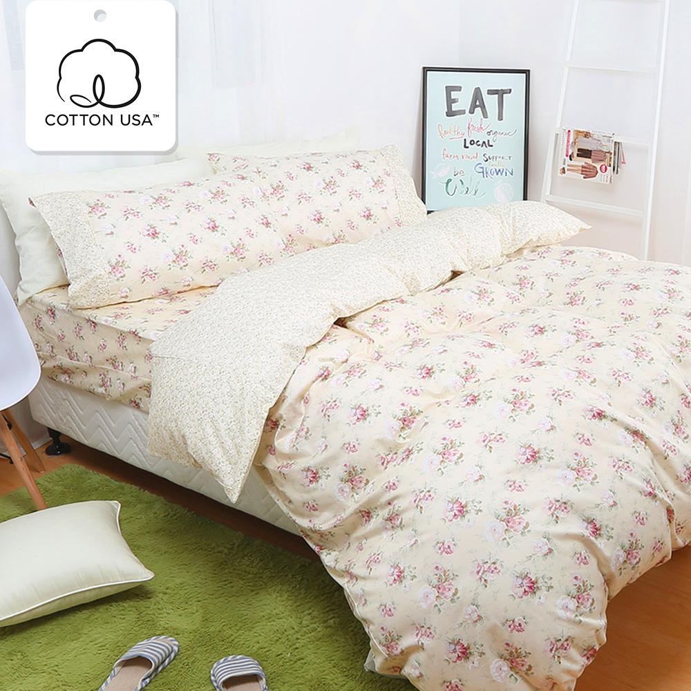 鴻宇HongYew《春漾庭園-米》台灣製 精梳棉 雙人加大四件式兩用被床包組