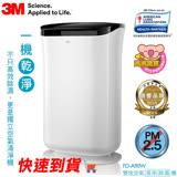 全新福利品【3M】雙效空氣清淨除濕機/FD-A90W
