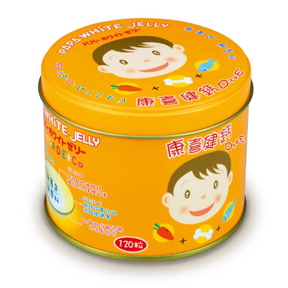 新康喜健鈣120粒(2罐) 日本原裝大木製藥,魚肝油加鈣 D3+E強化配方