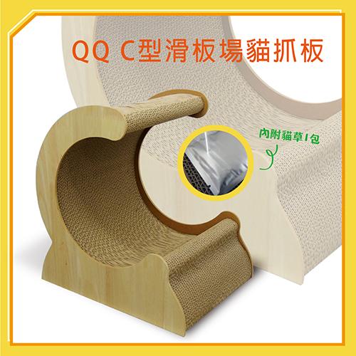 QQ C型滑板場貓抓板(QQ80926A) (I002H24)
