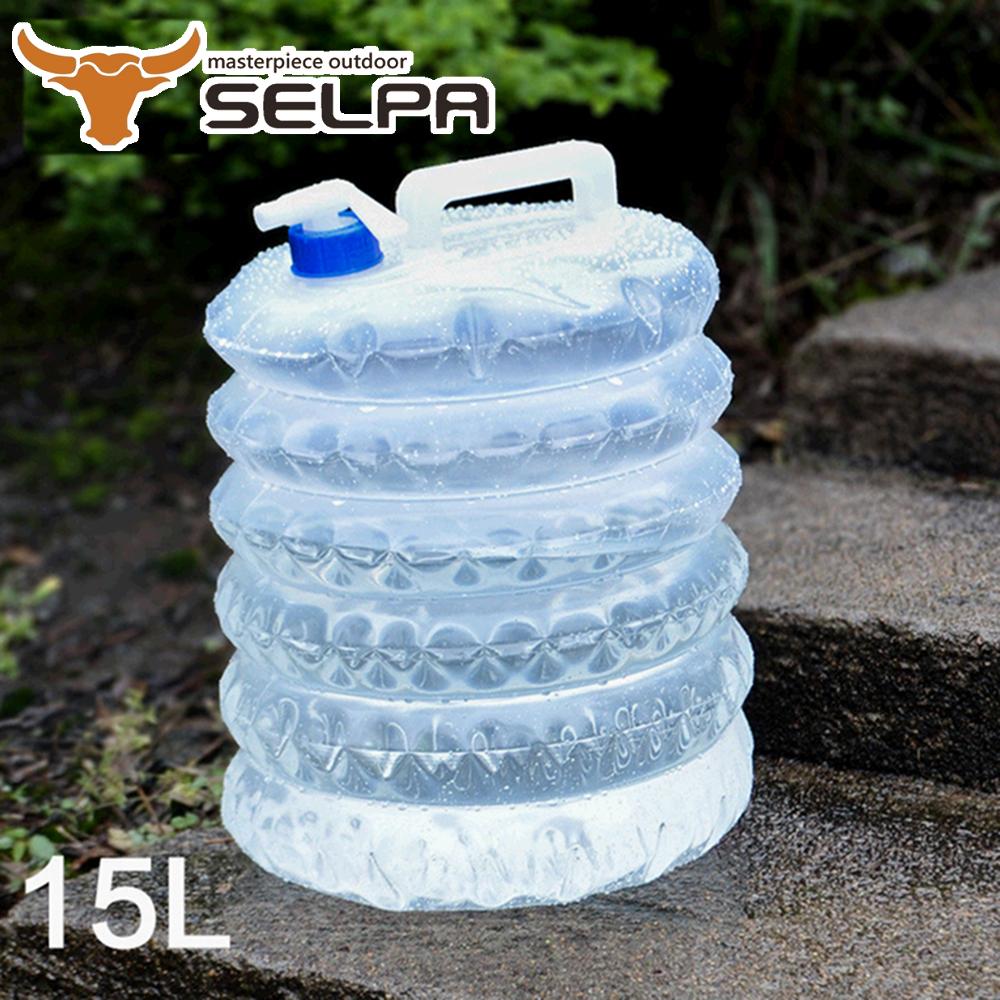 【韓國SELPA】手提式戶外多功能折疊水桶/水箱/儲水(15公升兩入組)