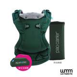 英國WMM-Pao 3P3 典藏款 寶寶揹帶-競速綠