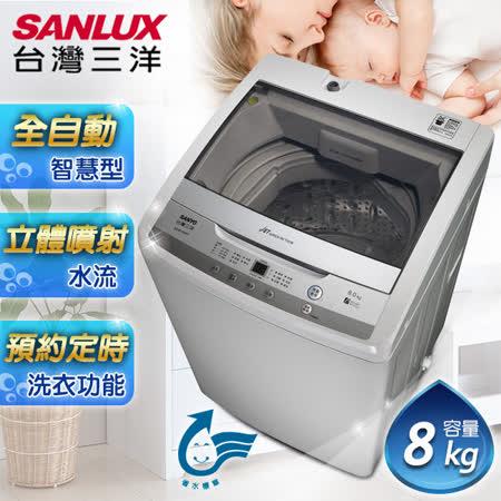 台灣三洋 媽媽樂 8kg 單槽洗衣機