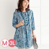 日本Portcros 預購-高雅褶邊七分袖長版上衣(共五色/M-3L)