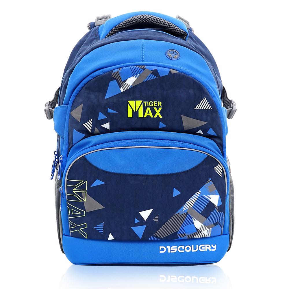 ★新品上市★Tiger Family探險家調整型超輕量護脊書包-湛藍三角