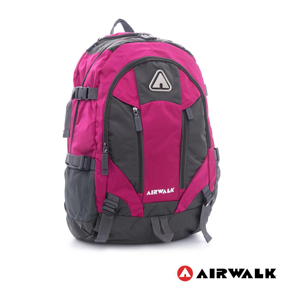 AIRWALK -攻頂 大容量雙層筆電登山後背包-桃灰