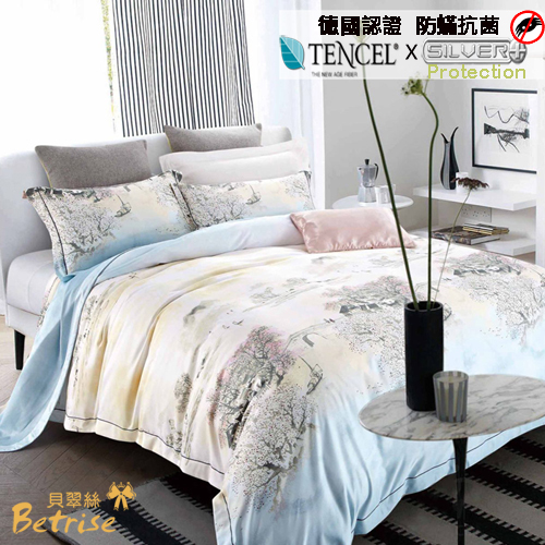 Betrise天絲防蹣抗菌兩用被床組