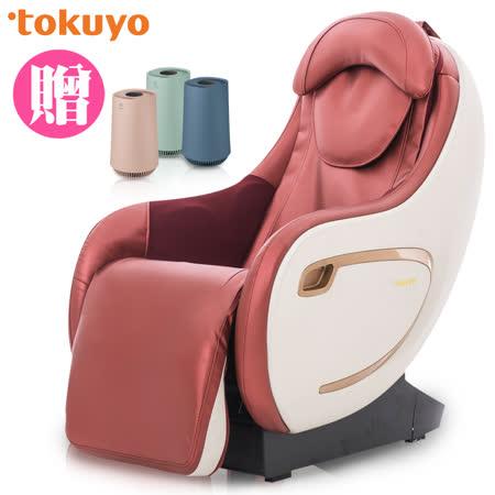 tokuyo 臀感零重力 mini玩美椅 按摩椅