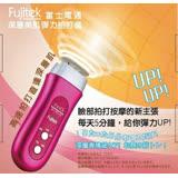 Fujitek 富士電通深層彈力拍打儀FT-MA003