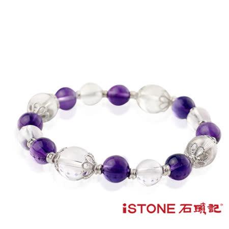 石頭記 紫水晶招貴人轉運珠