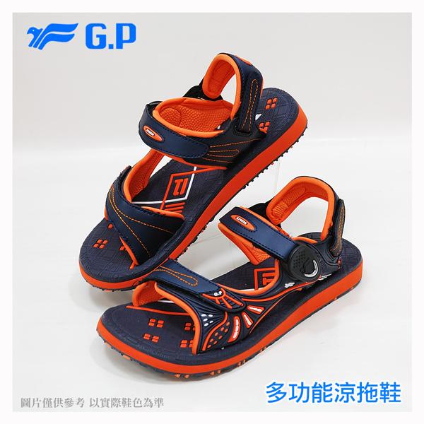 【G.P 女款時尚休閒兩用涼鞋】G7684W-42 橘色 (SIZE:35-39 共三色)